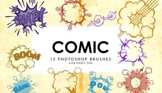 【鉛筆風ブラシの決定版】無料&使いやすい!200種類のPhotoshop鉛筆風ブラシ、色鉛筆風ブラシ【フリー素材】