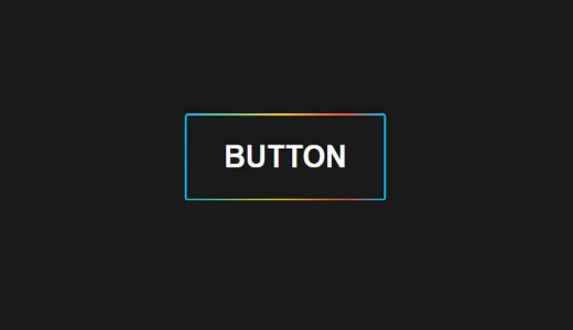 Move on rollover!12 stylish button designs made only in CSS【With animation】
