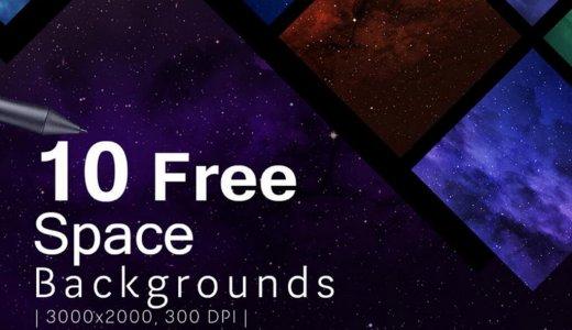 【無料(フリー)】カッコいい!10種類の宇宙(銀河・スペース)背景テクスチャ素材!