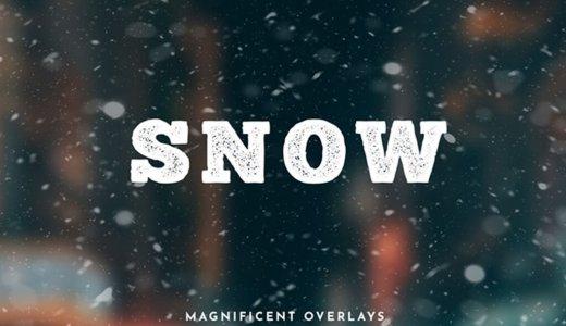 【無料】簡単5秒!写真に雪を降らす事が出来るテクスチャエフェクトjpg素材20種