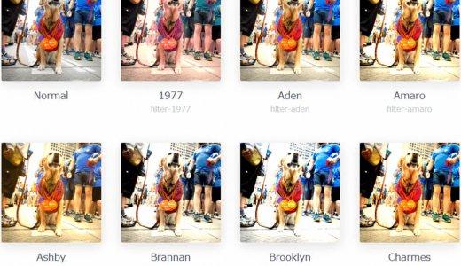【無料】CSSで画像をインスタ風に加工!22種類のインスタ風フィルタCSS