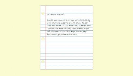 【コピペで簡単】CSSのみで簡単に出来るノートや手紙のような紙背景8選
