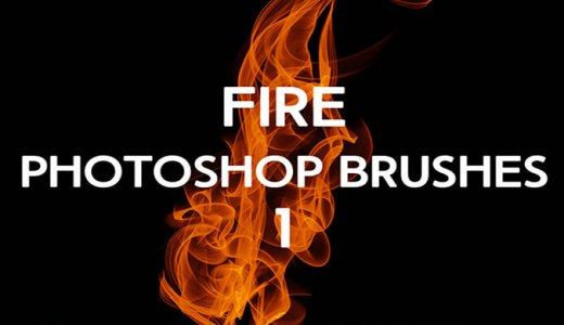 【無料】火や炎を簡単に表現!Photoshopで使える炎・火エフェクトブラシ133種【2019年版/フリー素材】