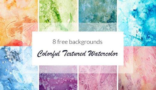 【無料】カラフルな質感の水彩風テクスチャ素材8種【psd/マーブル/大理石】