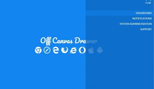 CSSで簡単に実装できるクールなアニメーションドロワーメニュー10選【上下左右・階層・スライドメニュー・ハンバーガーメニュー】