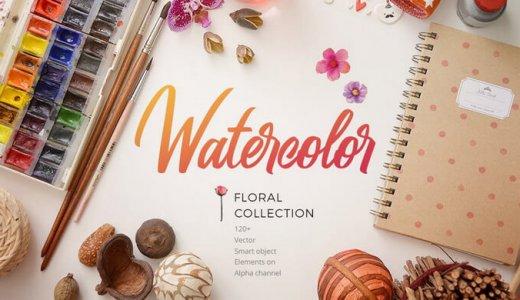 【無料】120種水彩テイスト&手描きで描かれた花・フローラル素材【イラストやロゴ、花輪、背景パターンなど】