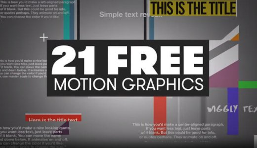 【Free】 Premiere-only 21 types of motion graphics template [anime text / transition, etc.]