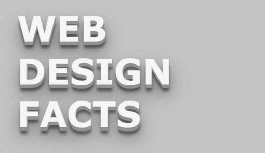 CSSのコピペで簡単に実装出来る!3DテキストエフェクトCSS19選【立体的ロゴ/3D文字/無料】