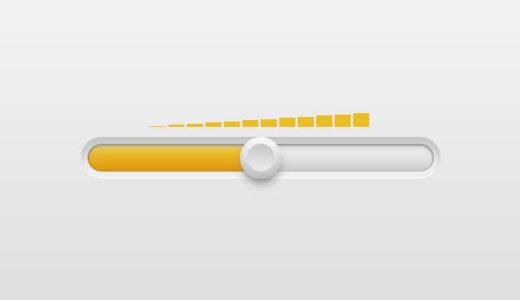 【コピペで簡単実装!】オシャレ&かっこいいアニメーションCSSレンジスライダーデザイン16種【RANGE SLIDER】
