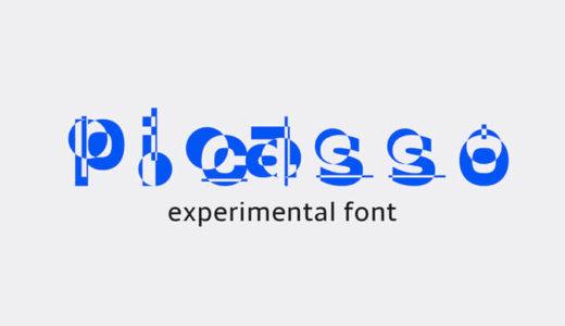 [免费]毕加索字体很有趣只是打它,因为它是,它是一个标志![毕加索字体/字体]