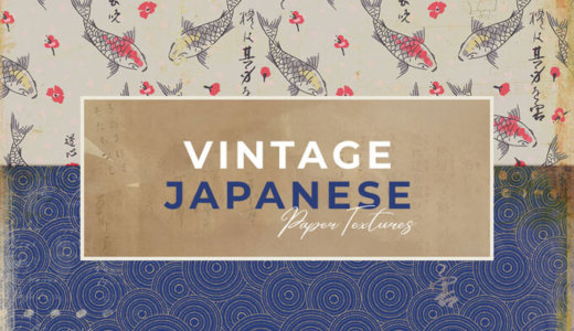 【Free】Chiyo paper style12 kinds of japanese pattern texture material of old texture [vintage paper]