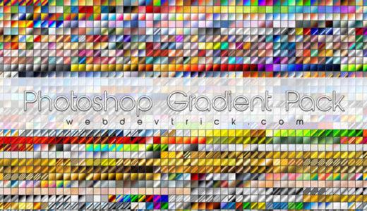 【無料】Photoshop用グラデーションパック4000種セット【2020年度永久保存版】