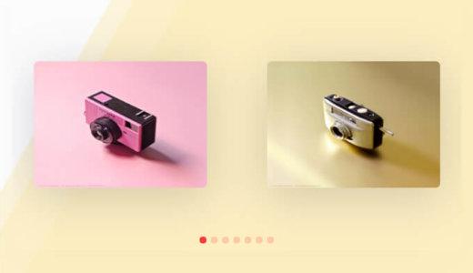 jQueryを使ったリッチな動きをするカルーセルスライダー13選!くるくるスムーズ!【読み込み早い&軽い】