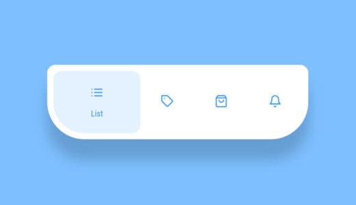 スマホサイト用アニメーション付きフッターfixed固定メニューHTML&CSS12選!簡単コピペで使用可!【タブバー/jQuery/デモ】