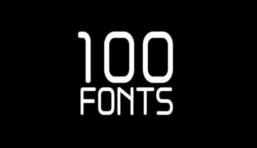 【2020年決定版】無料で使える最新英字フォント100選【手書き・筆記体など】