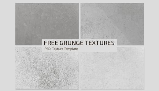 【無料】砂や石、大理石のようなグランジテクスチャ素材10種【psd,png,jpg】